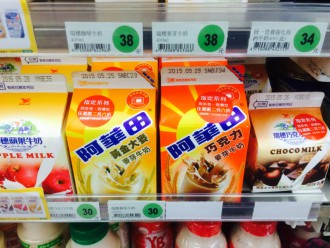On this photo you can see an Ovomaltine drink in Chinese signs.